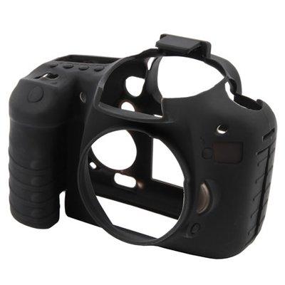 easyCover Schutzhülle für Canon 7D